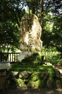 Beginner-Kumano-chikatsuyu-ouji