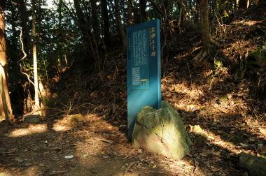 Beginner-Kumano-iwagami-ouji