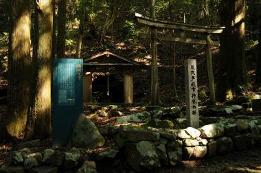 Beginner-Kumano-yukawa-ouji