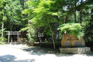 Beginner-Kumano-hossinmon-ouji