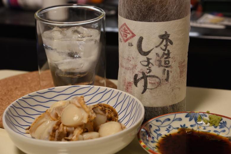 吉永醸造店鹿児島甘口醤油
