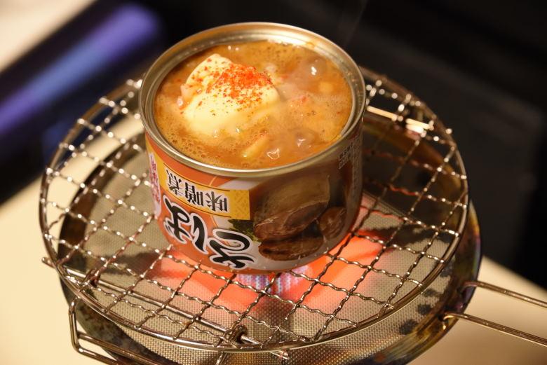 サバの味噌バターオニオン