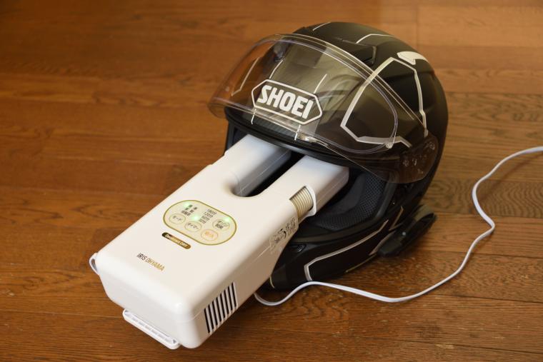 ヘルメット除菌消臭